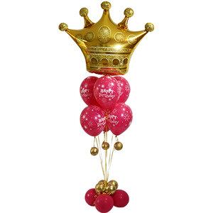 כתר למלך / מלכה